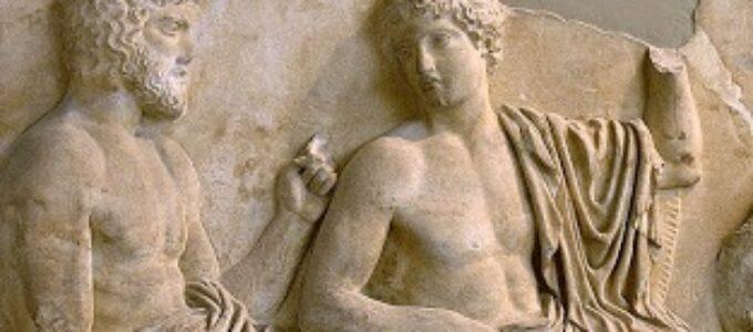 A educação grega e nós