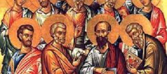 O Apóstolo e seus leitores
